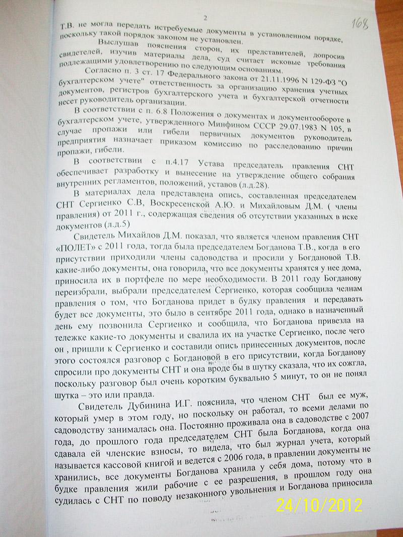 бланк декларации форма по кнд 1152017 за 2011 год